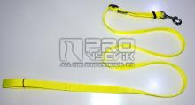 Vodítko posuvné žluté 25mm/120-200cm - pochrom