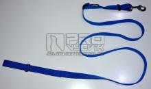 Vodítko posuvné modré 25mm/120-200cm - pochrom